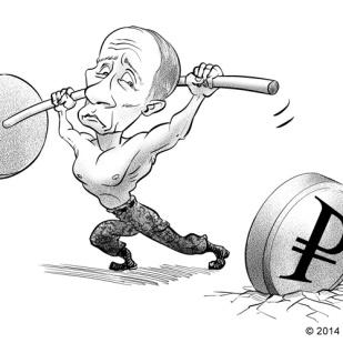 Caricature of Vladimir Putin by Lem Luminarias